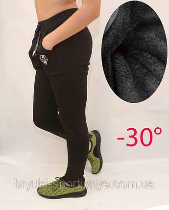 Брюки женские спортивные зимние на меховой подкладке - Пчелка, фото 2