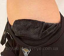 Брюки женские спортивные зимние на меховой подкладке - Пчелка, фото 3