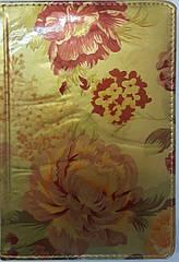 Дневник, недатирован, линия, 180 лист, рус