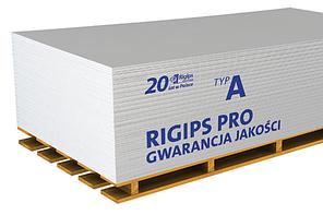 Гіпсокартон стельовий  Rigips 9,5мм