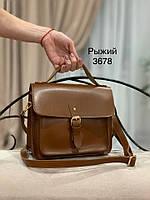 Маленькая коричневая сумка - портфель 1426 (ЮЛ)