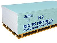 Гіпсокартон вологостійкий 12,5мм 1.2х2.5м Rigips