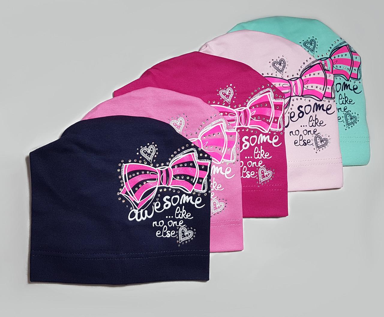 """Демисезонная  шапка для девочек """"Awesome"""""""