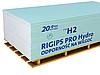 Гіпсокартон вологостійкий 9,5мм 1.2х2.5м Rigips