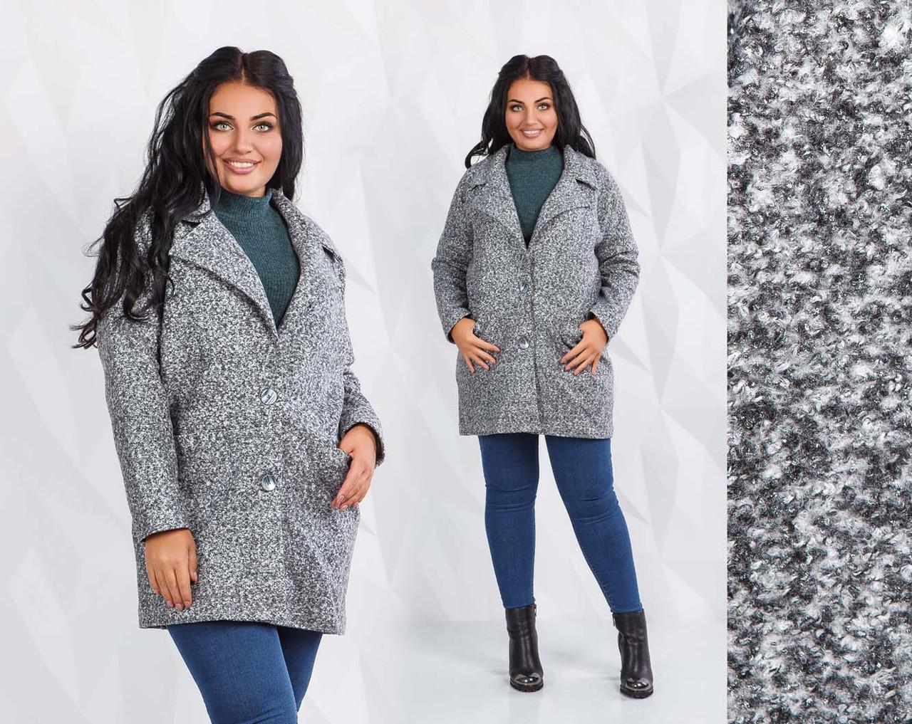"""Женское короткое пальто демисезон в больших размерах """"Букле Овер"""" в расцветках"""