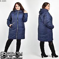 7c0778807cddc2 Демисезонная куртка больших размеров в Украине. Сравнить цены ...