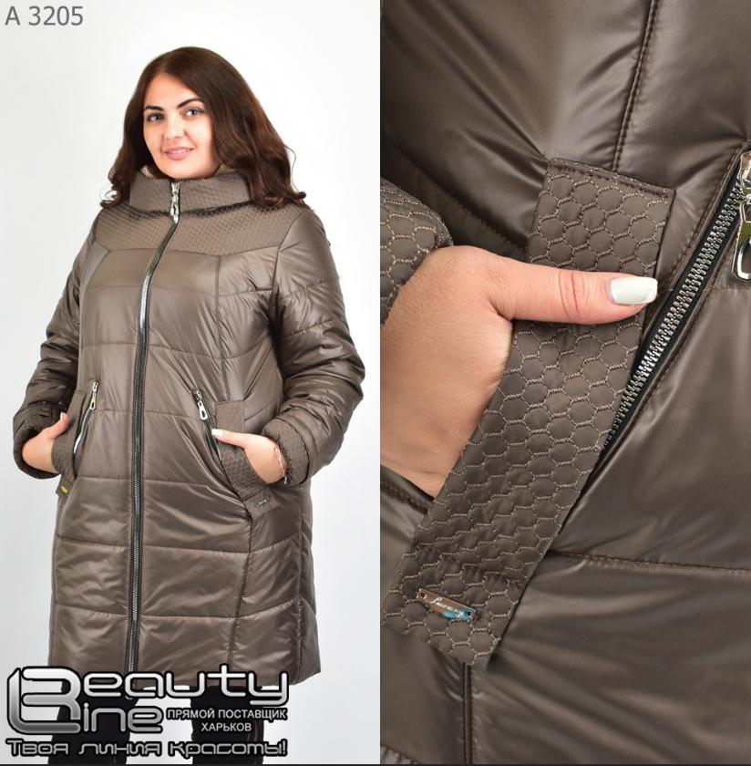 bd5141fadbd Демисезонная женская куртка удлиненная большого размера р. 52-60. 1 180 грн