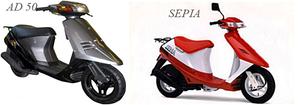 Suzuki AD50, Sepia