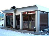 Торговые павильоны, изготовление и продажа торговых павильонов