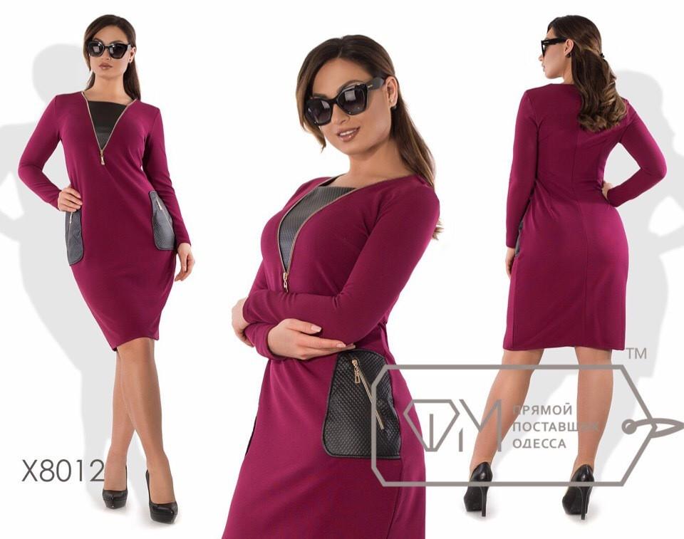 Женское платье (138)1750. (3 цвета) Размеры: 48, 50, 52, 54. Ткань: трикотаж, эко-кожа фактурная.