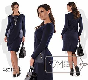 Женское платье (138)1750. (3 цвета) Размеры: 48, 50, 52, 54. Ткань: трикотаж, эко-кожа фактурная. , фото 2