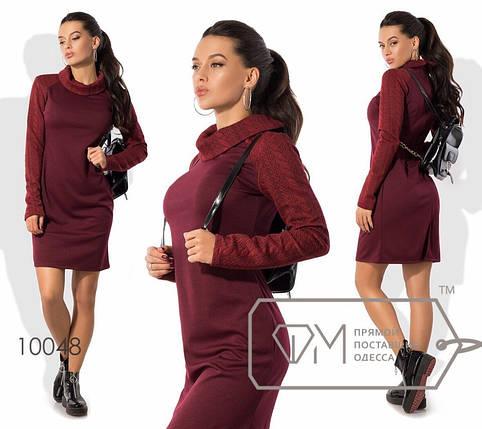 Женское платье, цвет -Бордо (138)1734-3. (3 цвета) Размеры: 42, 44, 46. Ткань: трикотаж, вязка коса., фото 2