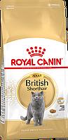 Royal Canin British Shorthair Adult сухой корм для британских кошек старше 12 месяцев 10кг