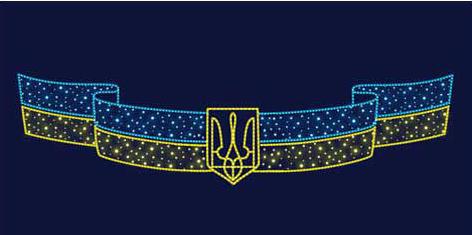 """Светодиодная конструкция Перетяжка""""Флаг Украины""""5,0*1,34"""