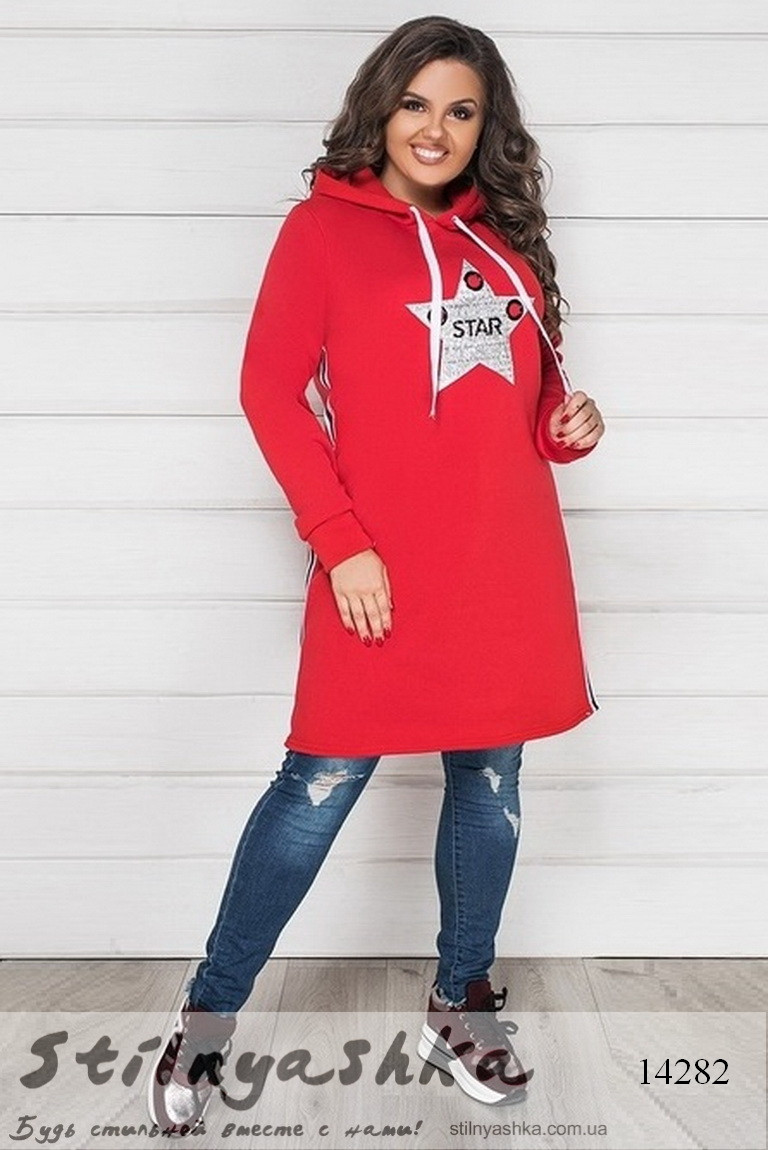 d7513e92 Большая толстовка с капюшоном Звезда красная - купить оптом и ...