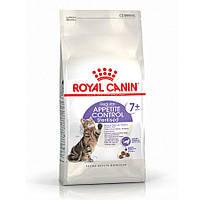 Royal Canin Sterilised Appetite Control 7+ сухой корм для кошек 1,5КГ