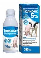 Толкокс 5% кокцидиостатик для поросят и телят 250 мл