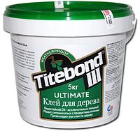 КЛЕЙ СТОЛЯРНЫЙ ДЛЯ ДЕРЕВА TITEBOND III ULTIMATE D4 ПРОМТАРА 5 кг.