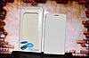 Чехол книжка flip чехол для Lenovo s668t S660 Белый