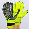 Рукавички воротарські з захисними вставками на пальці FB-882-1 REUSCH (PVC, розмір 8-10, чорний-салатовий)