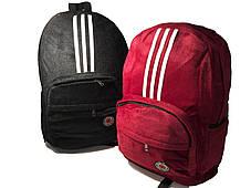 Бархатный рюкзак спортивного стиля Kipling , фото 2