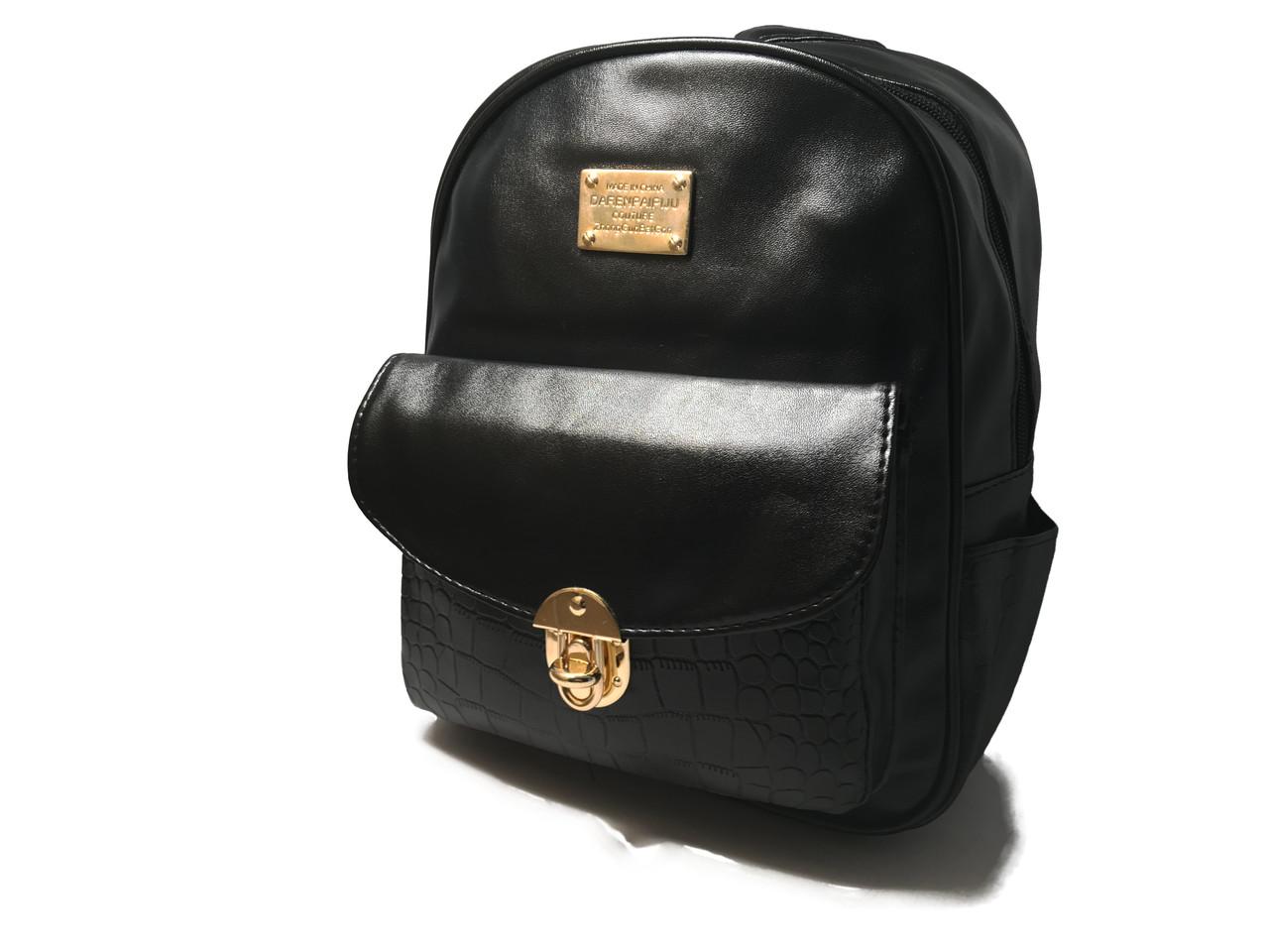 Стильний міський рюкзак з кишенею зміїним