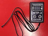 Цифровой  терморегулятор МТР 2 для обогревателя и конвектора 3,3 кВт