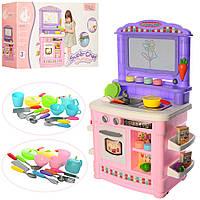 Детская кухня-кондитерская BL-102A с водой и доской для рисования