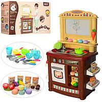 Детская кухня-кондитерская BL-102B с водой и доской для рисования