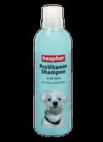 Beaphar ProVitamin Shampoo шампунь для собак светлых окрасов 250мл