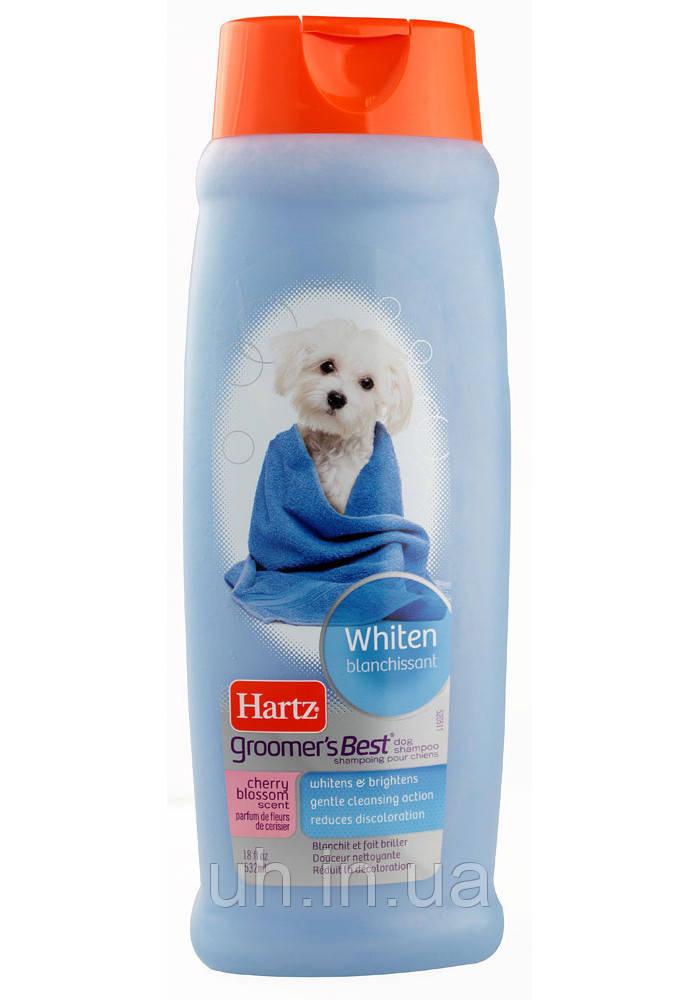 Hartz Groomer`s Best Whitener шампунь для собак со светлой шерстью с ароматом вишни532мл