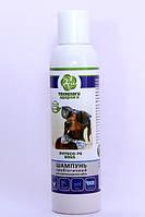 Sviteco-PS Dogs антибактериальный шампунь без мытья для короткошерстных собак 150мл