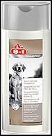 8 in 1 White pearl Shampoo шампунь 8 в 1 для собак с белой и светлой шерстью 250мл