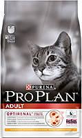 Про План Adult сухий корм для дорослих кішок з куркою 1,5 КГ