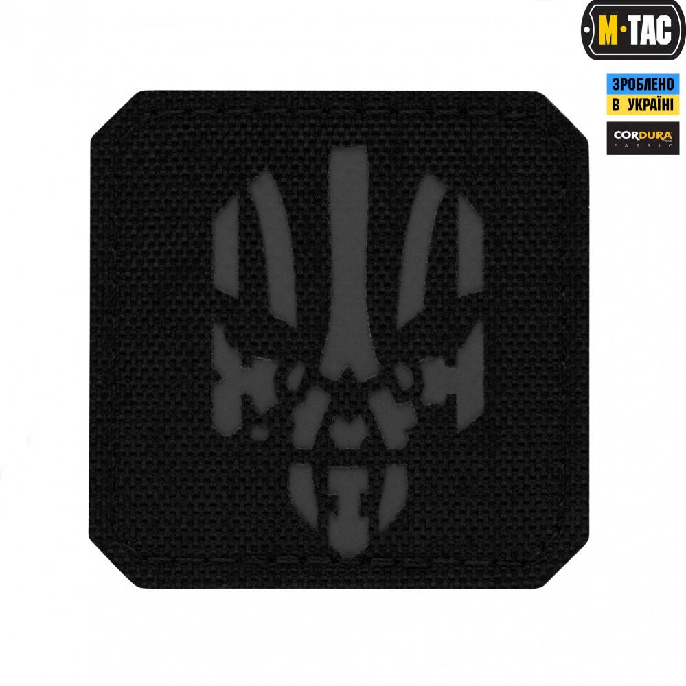 M-Tac нашивка Месник Laser Cut Grey/Black