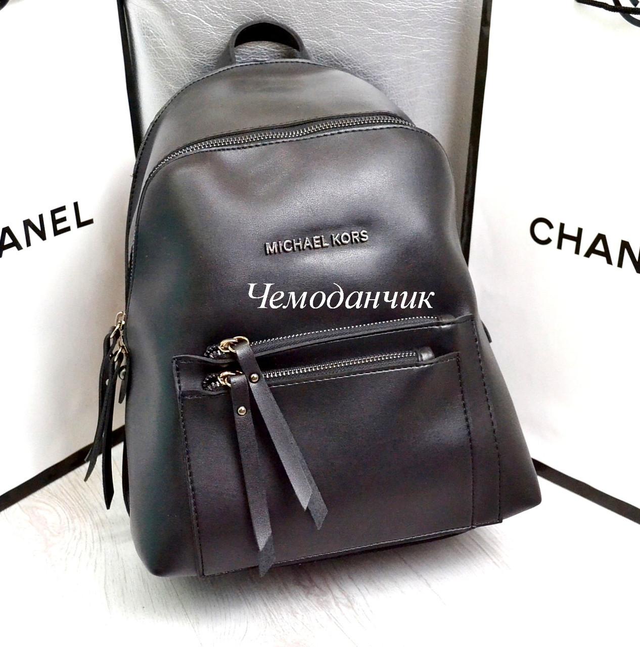8c3f5514ff94 Рюкзак Майкл Корс: продажа, цена в Одессе. женские сумочки и клатчи ...