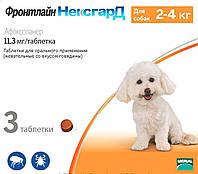 NexGard S жувальна таблетка від кліщів і бліх для собак вагою від 2 до 4 кг