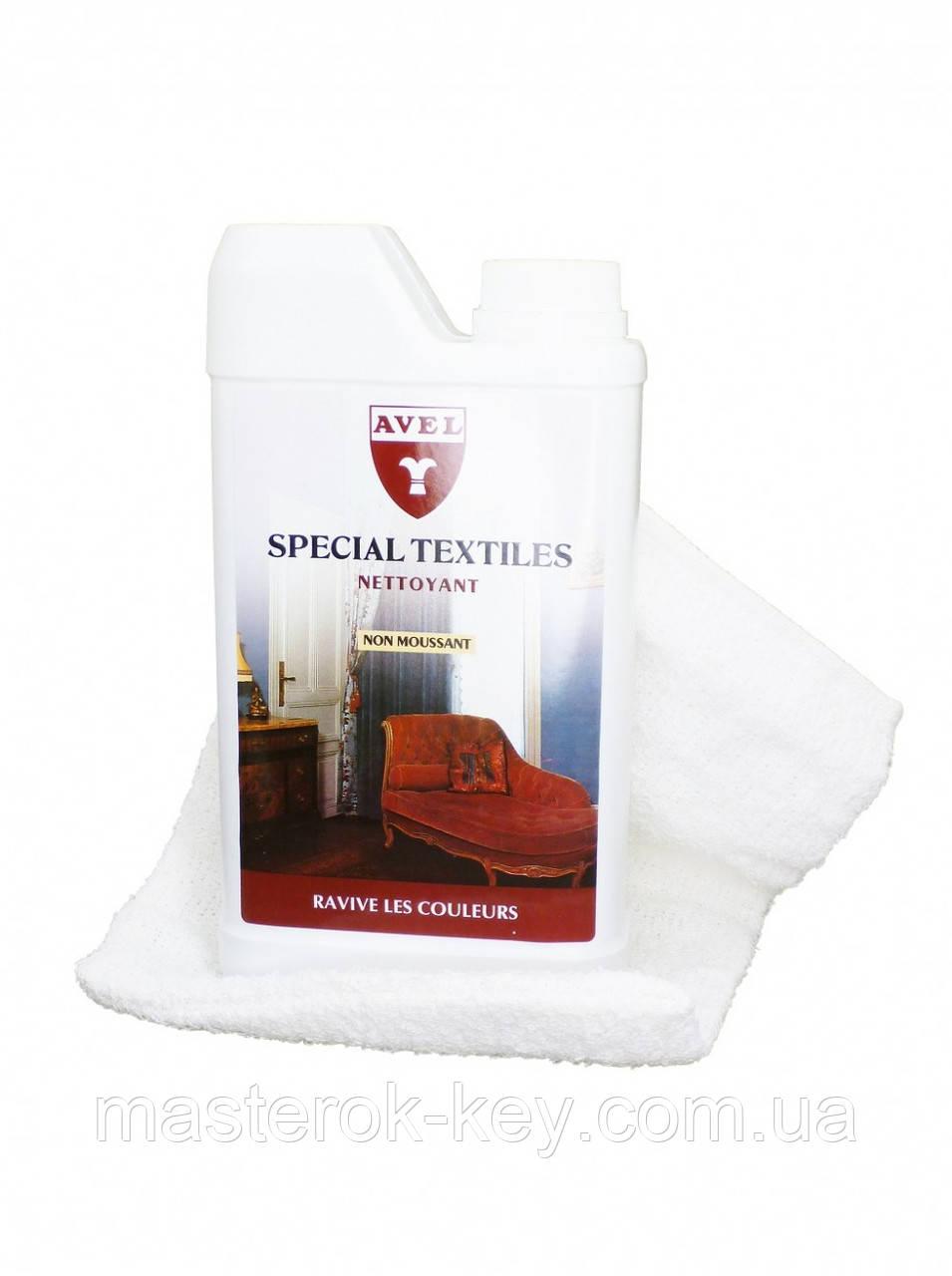 Очиститель для текстиля Avel Special Textiles 500 мл бесцветный