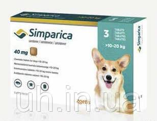Simparica 40 таблетки от блох, клещей для собак весом 10-20кг 1шт