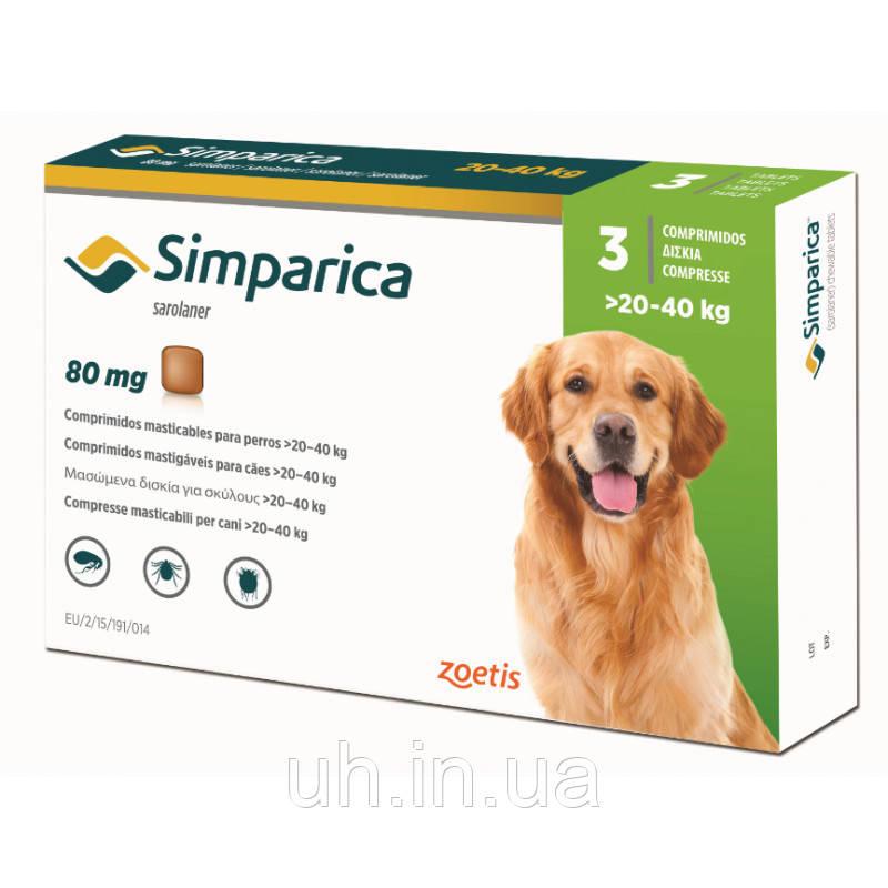 Simparica 80 таблетки от блох, клещей  для собак весом 20-40к 1шт