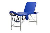 Массажный стол BodyFit 598 алюминиевый 3-х сегментный + сумка в подарок Синий