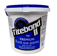 КЛЕЙ СТОЛЯРНЫЙ ДЛЯ ДЕРЕВА TITEBOND II PREMIUM D3 ПРОМТАРА 1 кг.