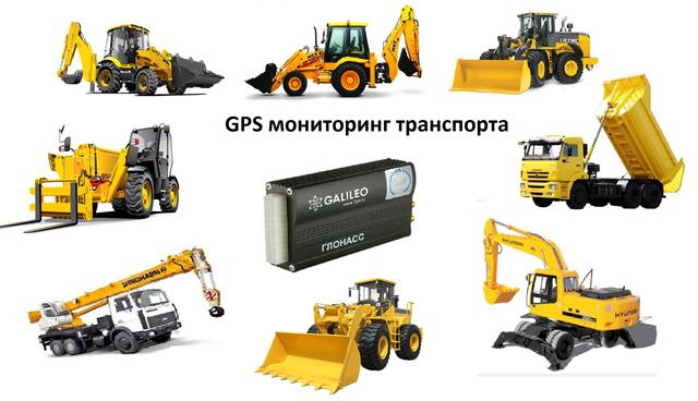 GPS мониторинг в строительной отрасли