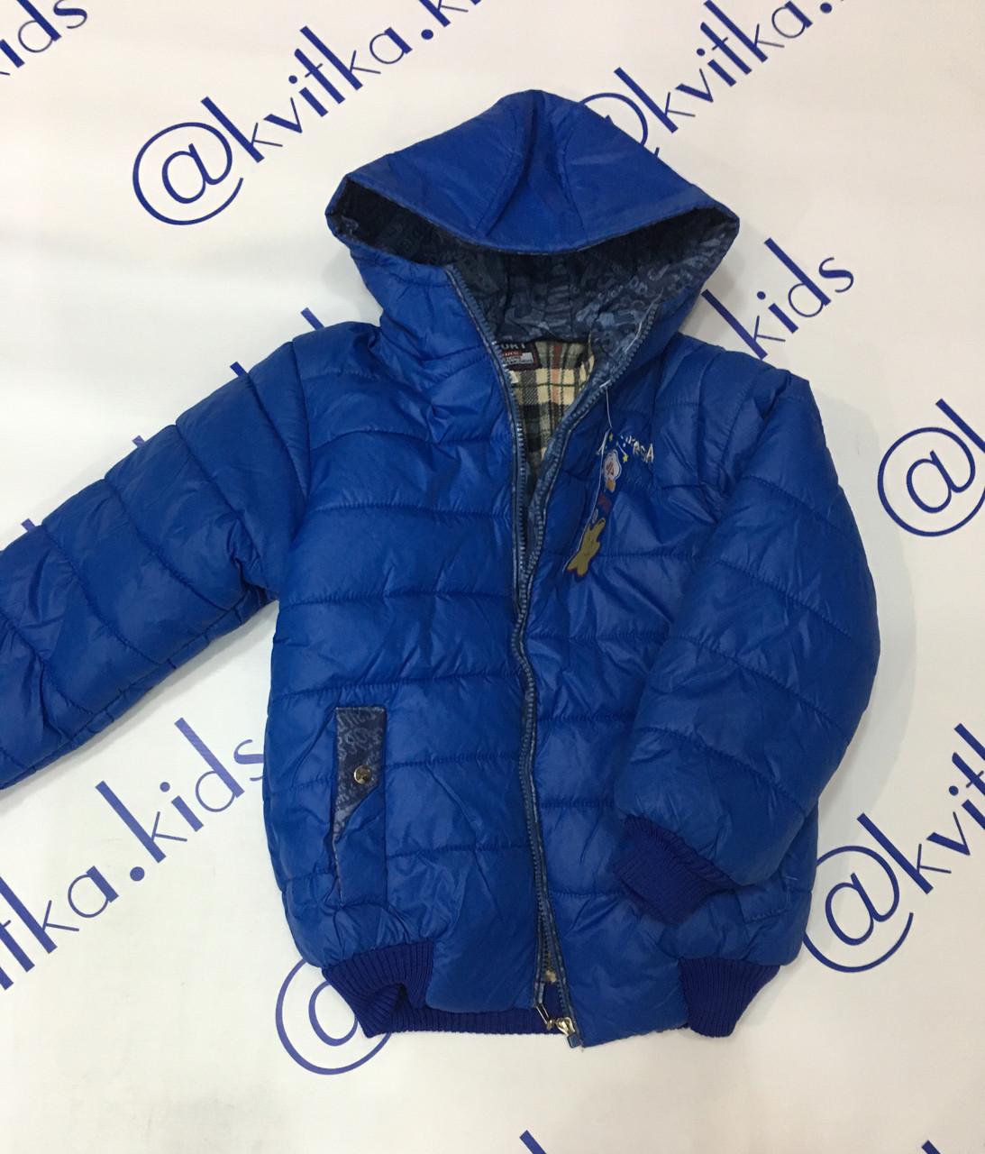 Куртка на мальчика 6 лет