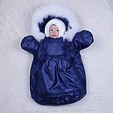 """Зимний комплект одежды для новорожденных, """"Космонавт+Weave"""" синий, фото 2"""