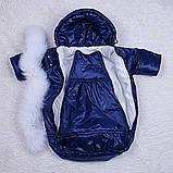 """Зимний комплект одежды для новорожденных, """"Космонавт+Weave"""" синий, фото 4"""