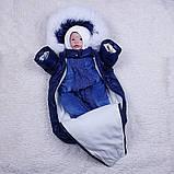 """Зимний комплект одежды для новорожденных, """"Космонавт+Weave"""" синий, фото 3"""