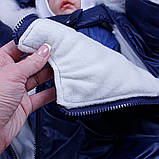 """Зимний комплект одежды для новорожденных, """"Космонавт+Weave"""" синий, фото 5"""