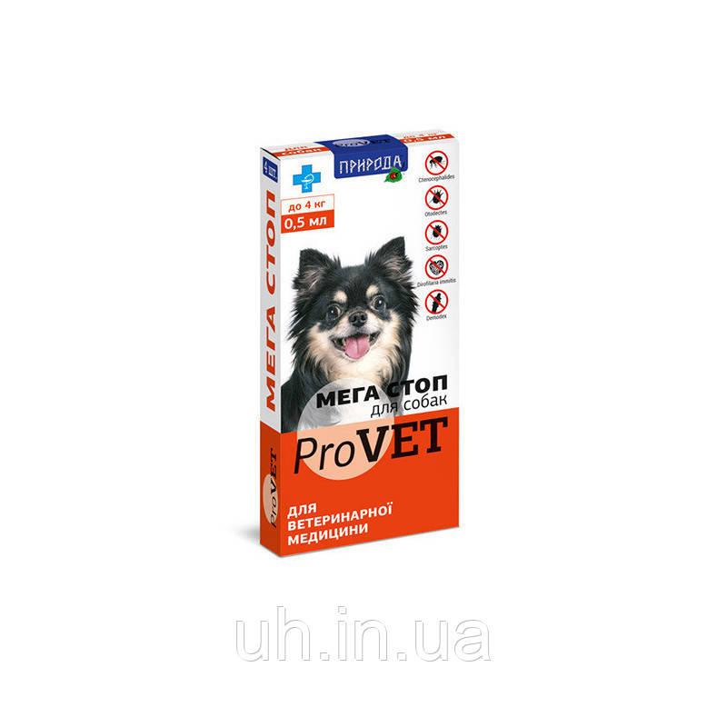 ProVET МЕГА СТОП Капли для собак до 4 кг 0,5мл