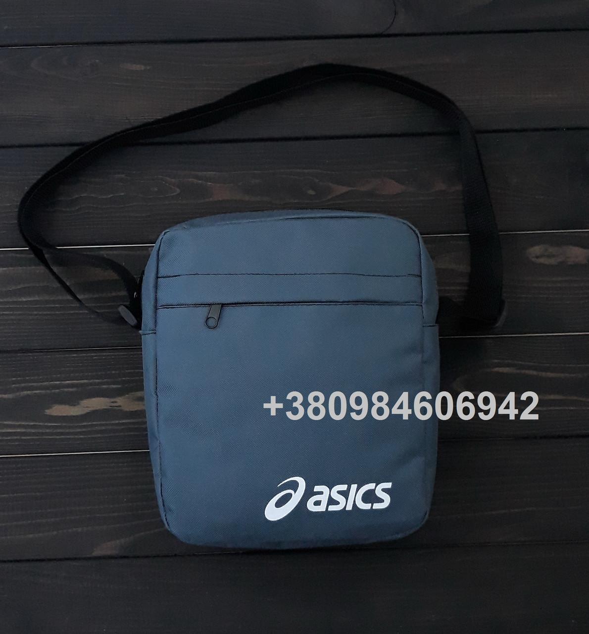 7d6b64ba64e2 Опт. Сумка на плечо Nike, Asics. Мужская Барсетка: продажа, цена в ...